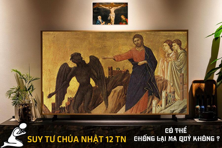 Ma quỷ, lời Chúa quyền uy trừ quỷ, Thiên Chúa kito trừ quỷ